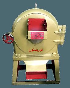 Flour Disc mill
